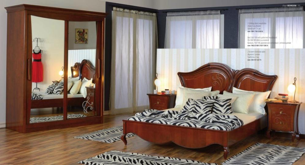 Dormitor Capri Cilegio